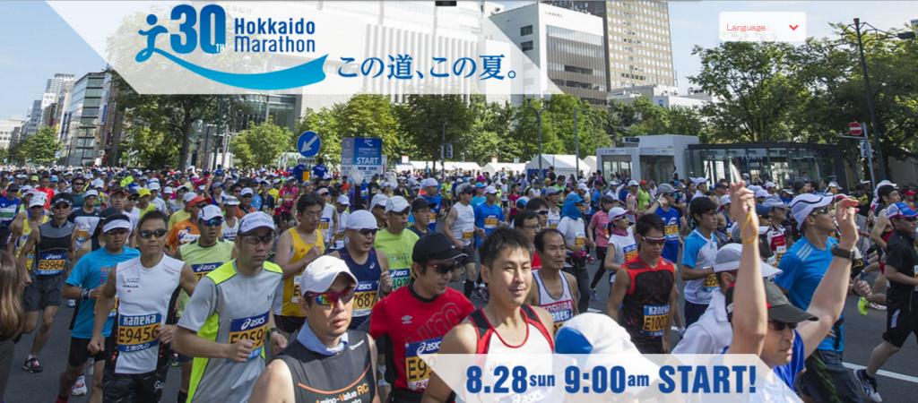 hokkaido-marathon