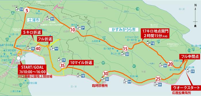 kasumara_course