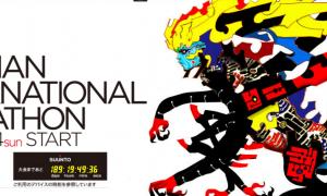 湘南国際マラソンエントリーのコツ
